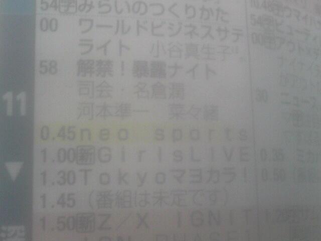 jpC96qeYJ0